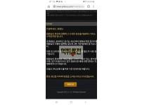 [먹튀피해확인] PAUL먹튀검증 폴먹튀검증 pl-boo.com 토토먹튀