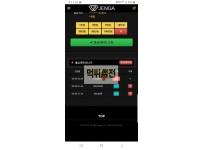[먹튀피해확인] 젠가먹튀검증 JENGA먹튀검증 jen852.com 토토먹튀