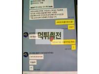 [먹튀피해확인] 고도리먹튀검증 godo-99.com 토토먹튀