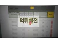 [먹튀피해확인] 초코비먹튀검증 choco112.com 토토먹튀
