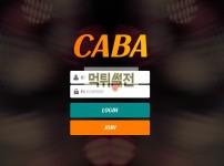 [먹튀피해확인] 카바먹튀검증 CABA먹튀검증 caba-19.com 토토먹튀