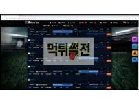 [먹튀피해확인] 코라벳먹튀검증 KORABET먹튀검증 kora-vip.com 토토먹튀