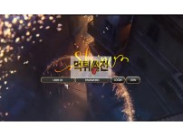 [먹튀확정] 샤인 먹튀검증 SHINE 먹튀확인 noc10.com 토토먹튀