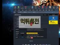 [먹튀확정] 황호 먹튀검증 HWANGHO 먹튀검증 hh-ho.com 토토먹튀