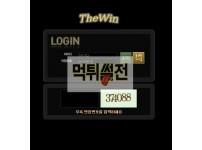 [먹튀확정] 더윈 먹튀검증 THE WIN 먹튀확인 www.win-ttl.com 토토먹튀