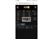 [먹튀확정] 스포 먹튀검증 SPO 먹튀확인 www.spo-789.com 토토먹튀