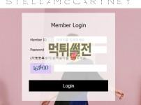 [먹튀피해확인] 이븐 먹튀검증 EVEN 먹튀검증 ve-777.com 토토먹튀