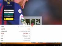 [먹튀확정] 더파크 먹튀검증 THE PARK 먹튀확인 park010.com 토토먹튀