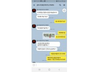 [먹튀확정] 아파치 먹튀검증 APACHE 먹튀확인 ap-574.com 토토먹튀