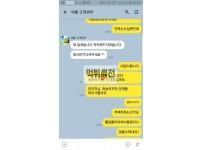 [먹튀확정] 여름 먹튀검증 SUMMER 먹튀확인 Sum-123.com 토토먹튀