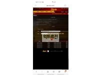 [먹튀확정] 황금수 먹튀검증 gw-soo.com 토토먹튀