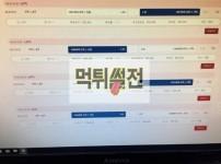 [먹튀확정] 경북궁 먹튀검증 kbk-119.com 토토먹튀