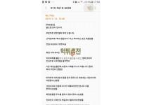 [먹튀확정] 골드칩 먹튀검증 GOLDCHIP 먹튀확인 gd-2019.com 토토먹튀