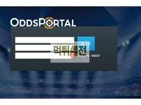 [먹튀확정] 오즈포탈 먹튀검증  ODDSPORTAL 먹튀확인 pn525.com 토토먹튀