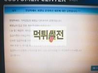 [먹튀확정] 디트로이드 먹튀검증 DETROIT 먹튀확인 dt-8282.com 토토먹튀