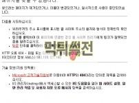 [먹튀확정] 팝 먹튀검증 POP 먹튀확인 pop-369.com 토토먹튀
