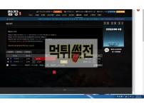 [먹튀확정] 함장 먹튀검증 ha-ta.com 토토먹튀