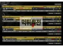 [먹튀확정] 페이백 먹튀검증 Payback 먹튀확인 pay-333.com 토토먹튀