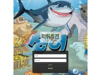 【먹튀확정】 상어 먹튀검증 ss-200.com 토토먹튀
