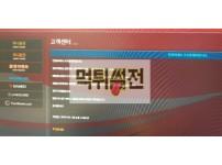 【먹튀확정】 코코플레이 먹튀검증 COCOPLAY 먹튀확인 coco-play.com 토토먹튀