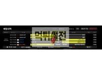【먹튀확정】 엘티이 먹튀검증 LTE 먹튀확인 lte-wifi99.com 토토먹튀