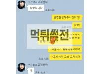 【먹튀확정】 올인원 먹튀검증 ALLINONE 먹튀확인 ano5.biz 토토먹튀