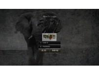 [먹튀썰전] 공식 인증업체 3호 - 행진