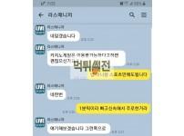 【먹튀확정】 히트벳 먹튀검증 HITBET 먹튀확인 hitbet1.com 토토먹튀
