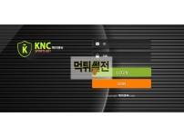 【먹튀확정】 케이엔씨 먹튀검증 KNC 먹튀확인 knc3579.com 토토먹튀