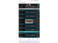 【먹튀확정】 삼봉 먹튀검증 sb-73.com 토토먹튀