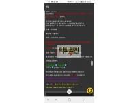 【먹튀확정】 폭포 먹튀검증 pp-112.com 토토먹튀