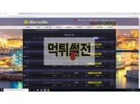 【먹튀확정】 마르세유 먹튀검증 MARSEILLE먹튀확인 mc-15.com 토토먹튀