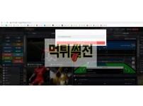 【먹튀확정】 드래곤 먹튀검증 DRAGON 먹튀확인 dragon700.com 토토먹튀