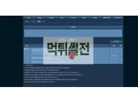 【먹튀확정】 태양성 먹튀검증 SUNCITY 먹튀확인 tys-486.com 토토먹튀