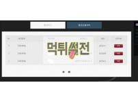 【먹튀확정】 그레미 먹튀검증 GRAMMY 먹튀확인 la-k7.com 토토먹튀