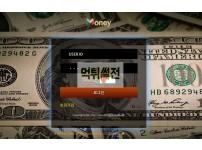 【먹튀확정】 머니뷰 먹튀검증 MONEYVIEW 먹튀확인 kk-2022.com 토토먹튀