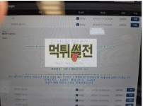 【먹튀확정】 항로 먹튀검증 7hro.com 토토먹튀