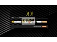 [먹튀확정] 제이제이 먹튀검증 JJ 먹튀확인 jj-33.com 토토먹튀