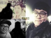 시제런 김지훈
