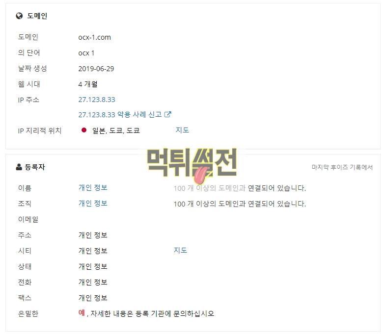 【먹튀확정】비스포츠 먹튀검증 BSPORTS 먹튀확정 ocx-1.com 토토먹튀
