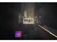 【먹튀확정】 피지컬 먹튀검증 physical 먹튀확정 pp-jojo7.com 토토먹튀