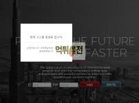 【먹튀확정】 가이즈 먹튀검증 가이즈 먹튀확정 guys-sky00.com 토토먹튀