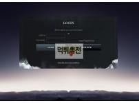 【먹튀검증】 울트라 먹튀검증 totc-77.com 먹튀사이트 검증