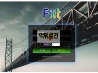 【먹튀확정】 핏 먹튀검증 piit 먹튀확정 fit-2019.com 토토먹튀