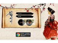 【먹튀확정】황진이 먹튀검증 황진이 먹튀확정 hj-33.com 토토먹튀