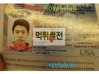 20만원 잠수 거지새끼 김두현