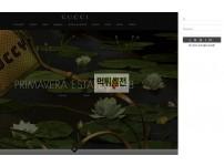 먹튀검증】 GUCCI 먹튀검증 kaura-aa.com 먹튀사이트 검증