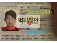 5600만원 시제런 김준수