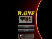 【먹튀확정】 비원 먹튀검증 비원 먹튀확정 bone-55.com 토토먹튀