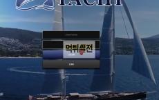 【먹튀확정】 요트 먹튀검증 YACHT 먹튀확정 yt-jk.com 토토먹튀